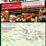 CHIBAR MINI 7/1(Sun)〜8/31(Fri)【English】